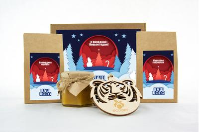 Подарки сотрудникам с логотипом с клюквой, чаем и медом. Арт: te34_014