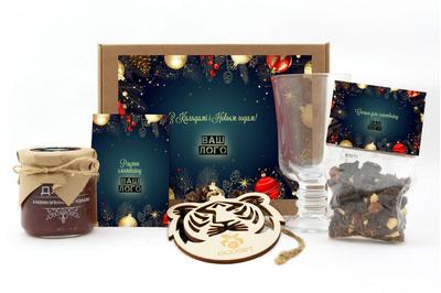 Новогодние подарочные наборы для глинтвейна с клюквой. Арт: gl12_011
