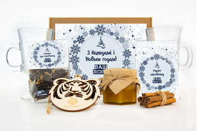 {[ru]:Новогодний набор для глинтвейна с логотипом. Арт: gl13_002
