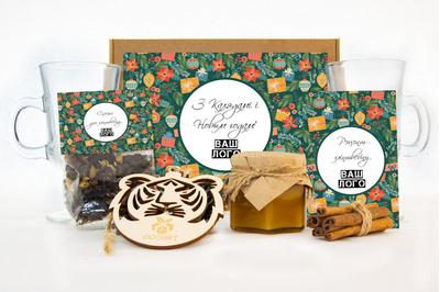 {[ru]:Бизнес-подарок со специями для глинтвейна на Новый год. Арт: gl13_006