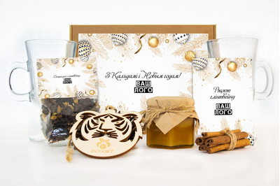 {[ru]:Новогодние корпоративные подарки со специями для глинтвейна. Арт: gl13_009