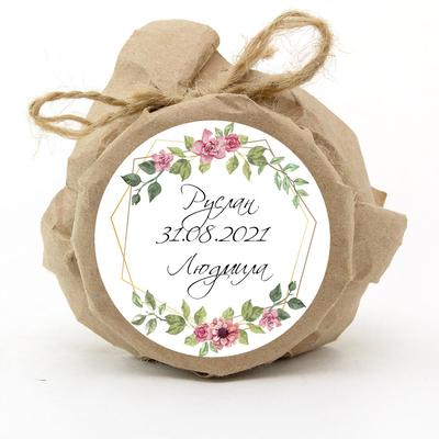 Мед с датой свадьбы и именами молодожен. Арт b011