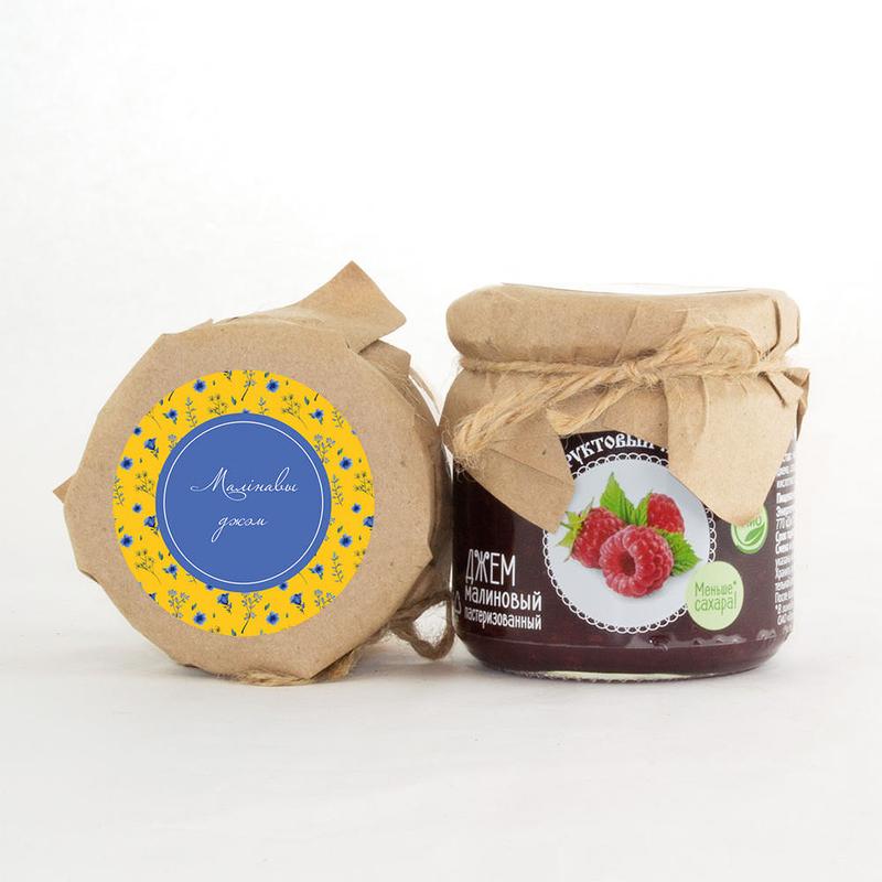 Набор «8 марта» с чаем, клюквой с айвой, медом и джемом te5038 - 5 - Весь каталог - EcoGift.by