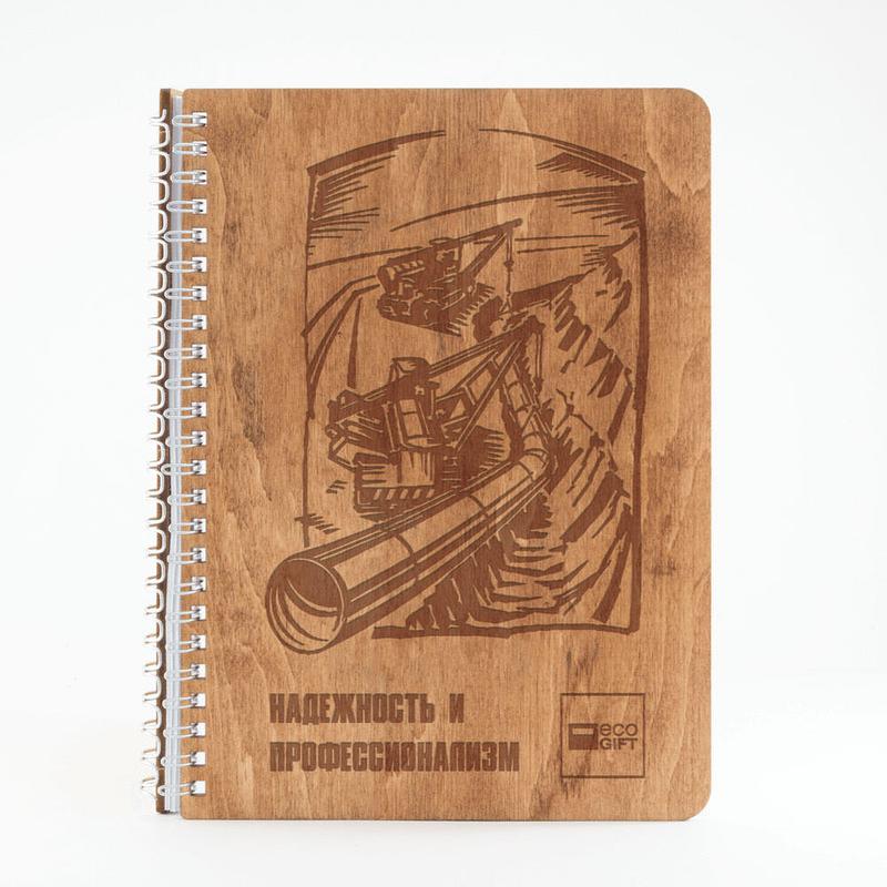 Скетчбук «Дуб» - sk122