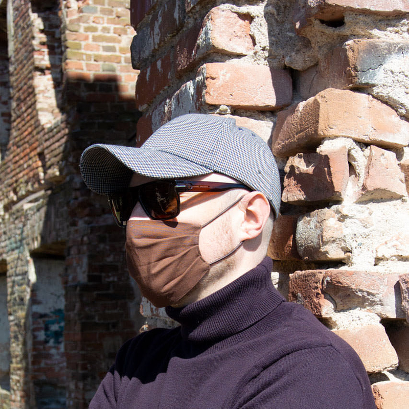 Коричневые защитные маски